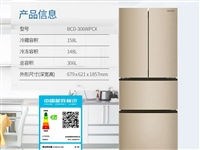 新房出租,冰箱,洗衣机没有拆包装便宜出售,洗衣机1300,冰箱2400