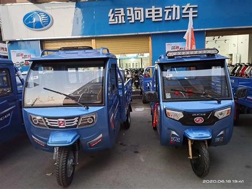 临泉县龙派商贸有限公司