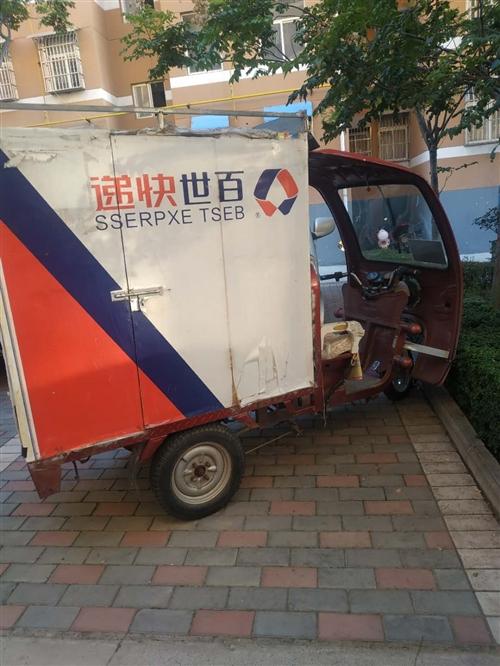 出售二手快递三轮车,60V32A的电池,带快递车箱,带雨棚,电池美的很,充一次电可以跑几天。当时光做...