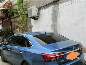 荣威i6双离合互联网智享20T