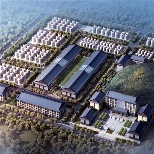 贵州茅琼酒业公司