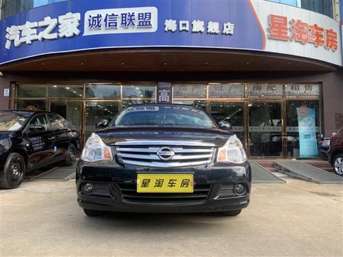 2012款  轩逸  1.6XE 手动舒适版