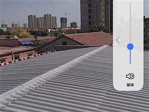 出售 安装 北京大瓦