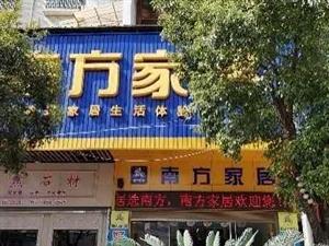 安仁南方家居因业务拓展急需招聘