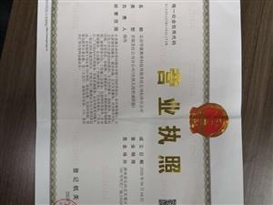 北京导氮教育招聘市场/教务人员