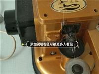 有刚买的驱动裘皮机3台,单线的用了一个多月做衣服,不做了,转手便宜卖,九九成新,刚磨合出来,**灵狐...