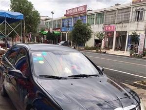 2010款中華FSV