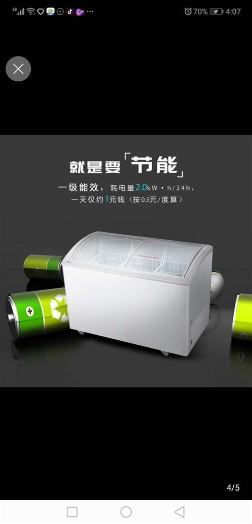 只用2个月海尔1.2米长新款卧式冷藏冷冻冰柜。