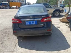 出售13軒逸北京底,保險檢車全年全車原版,自動頂配