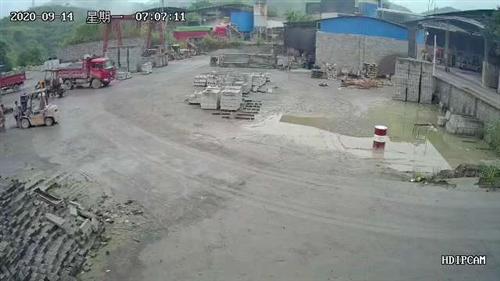 特此公告:重庆市万盛区,水泥管:透水砖,生产设备和厂房转让