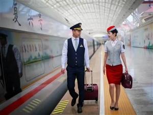 中国铁路局高铁招聘
