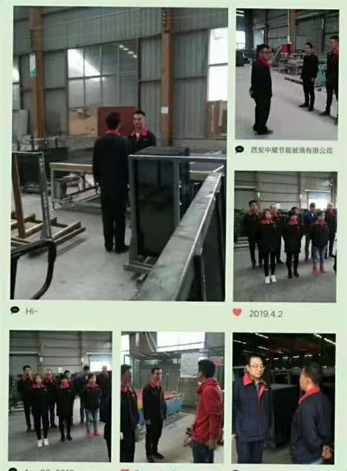 西安中耀节能玻璃有限公司