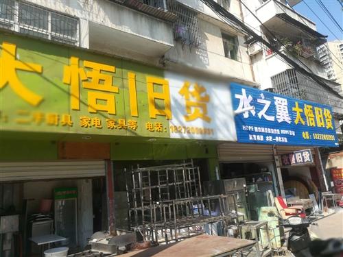 本店在尚城国际南一百米,长期收售二手厨房设备家电家具等