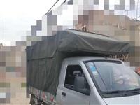 五菱荣光小卡车