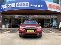 2015款  缤智  1.8L CVT两驱豪华型