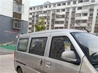 私人五菱宏光7座面包车一辆出售,价格优惠,有需要的可以来电祥谈.