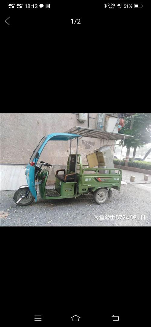 求购类似电动三轮车一辆,要求货箱一米四以上,价格看车面议。