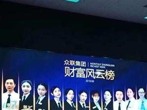 仁城首府招聘置业顾问20名
