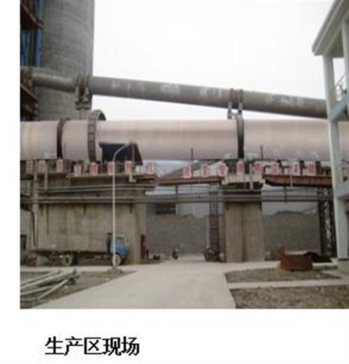 彭水县茂田能源开发有限公司