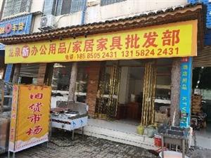 �描述  本店�L期收�及出售各�N二手物品,如酒店用品,kTV�O��。餐��O��。�k公�O��。�W吧�O��。...