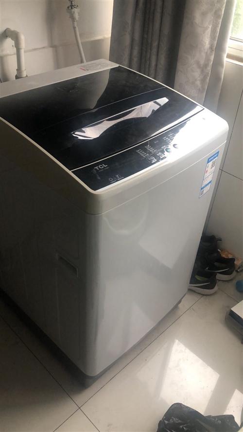 出售全自动洗衣机,9成新,京博青年苑自提,有意者私聊