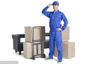 专业搬家。专业组装柜子。专业小区上料各种杂活。
