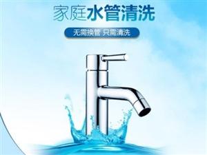 地暖 暖气片 自来水管 热水器专业管道清洗服务