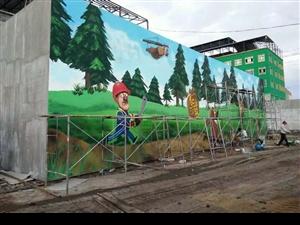 墙绘定制 壁画 涂鸦 室内外墙体彩绘喷绘