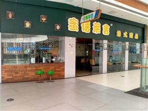 麻城广场奶茶店转让