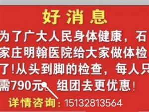 有需求的随时联系,电话15132813564