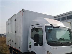 新能源厢货合作司机