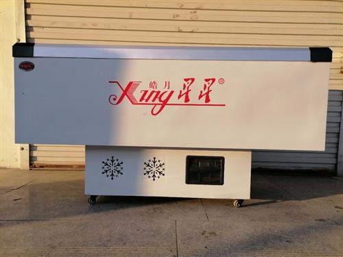 99新闲置1600长的星星大冰柜,有需要的联系我。