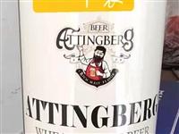 爱丁博格原浆啤酒。泰山氿谷原浆啤酒。哈璐琦小香槟。电微同号17362123611