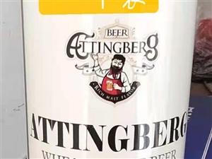 爱丁博格原浆啤酒。泰山�鸸仍�浆啤酒。哈璐琦小香槟。电微同号17362123611