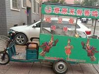 便宜小吃车,车况良好,带全套用具。车在临淄辛店。
