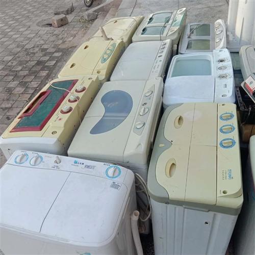 大量二手洗衣机销售,专修各种炉灶