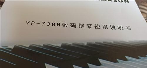 艾茉森電鋼琴發票齊全,價格面議聯系電話15993378955