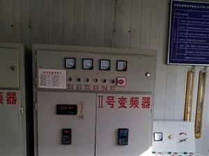 电气设备应急维修