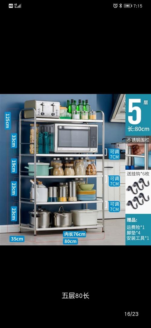 雙ll剛買來的廚房置物架,因家里廚房窄,安不下,現低價出售