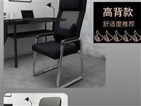 求购此类办公椅 需要4把