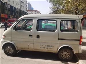 长安之星面包车