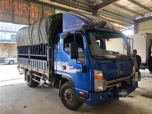 求购二手4.2米货车
