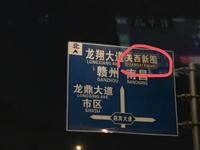 """""""关""""字拼音字母一个""""G""""成""""光""""字"""