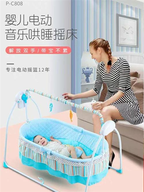 婴儿摇床几乎**,因宝宝不爱睡!原价319,现200低价处理,电话微信同号!非诚勿扰!