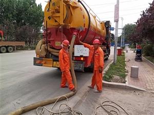 专业管道疏通,管道清淤,气囊堵水