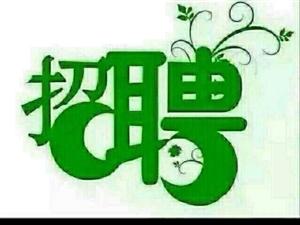盘锦辽河油田消防队招聘消防员