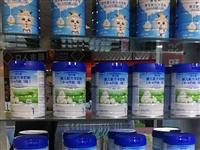 羊奶传奇西关店,合同到期,纽贝滋羊奶粉低价出售,母婴店正品,20年日期,支持查看检验报告,***正品...
