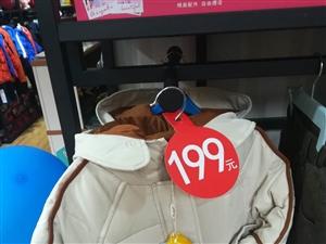 **羽绒服199,款式繁多码数齐全,欢迎到店选购,来电咨询13739480714微信同号彭女士