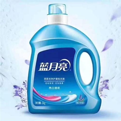 蓝月亮薰衣草洗衣液3公斤一桶,有需要的联系我,支持扫码鉴真伪。