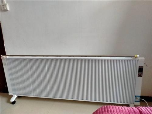 电暖器 新的用了一次 现在因为搬房有暖气,所以便宜处理